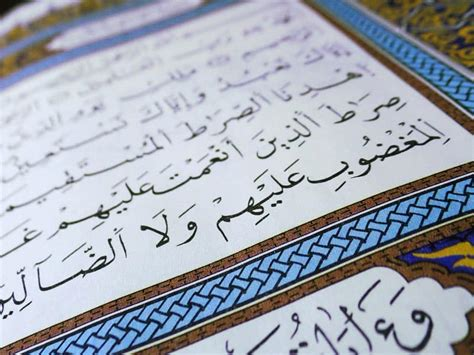 The Amazing Quran | Facts about the Muslims & the Religion
