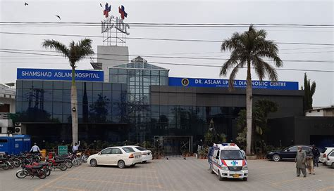 Islamabad Diagnostic Centre (AUDC Wah Cantt)