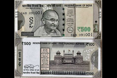 Fears over fake new notes: Here are some easy ways to