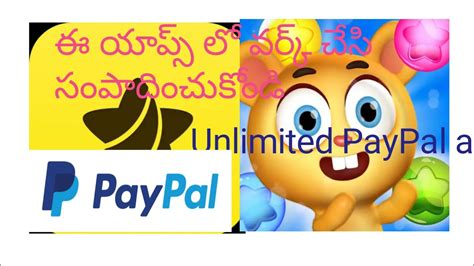 Cion pop &Fitplay unlimited earning apps / in Telugu - YouTube