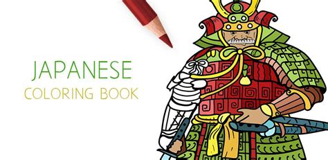 Japanese Coloring Book for Adults for Android and iOS