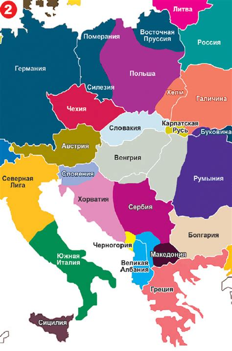 Russian experts compile map of Europe for year 2035
